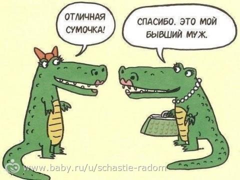 РЖУНИМАГУ)))))))))