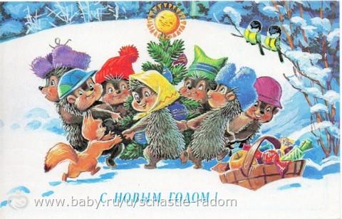 Новый год из детства