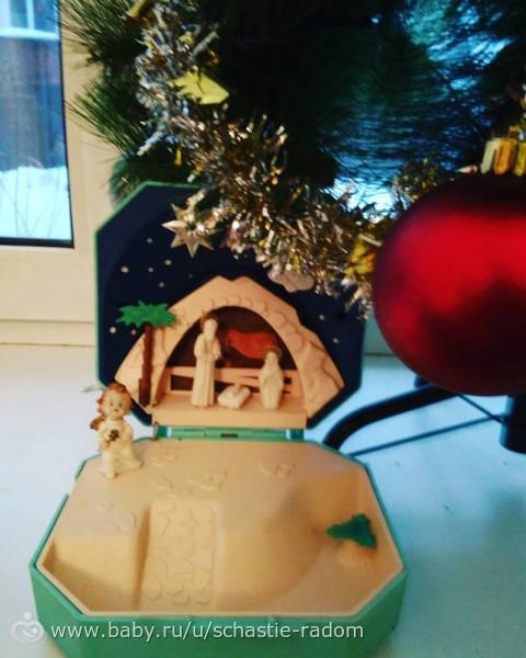 С навечерием Рождества Христова