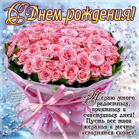 https://cs43.babysfera.ru/a/4/c/3/00405750e7bda0529eb8d42f5b007932655.840x560.jpeg