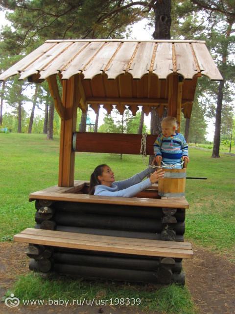 Парк дома престарелых бийск пансионат для пожилых гатчинский район