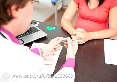 Гексикон при беременности