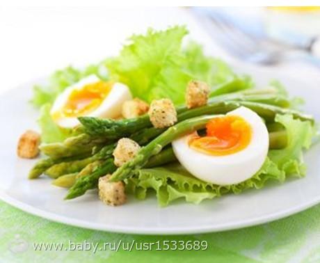 Скачать меню яичной диеты на 4 недели