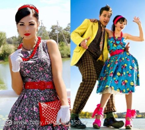 стиляги фото стиль одежда