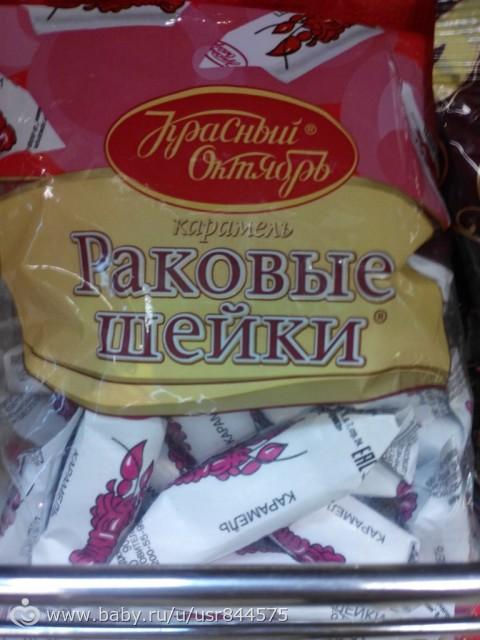 Бреееед... Уржалась)))