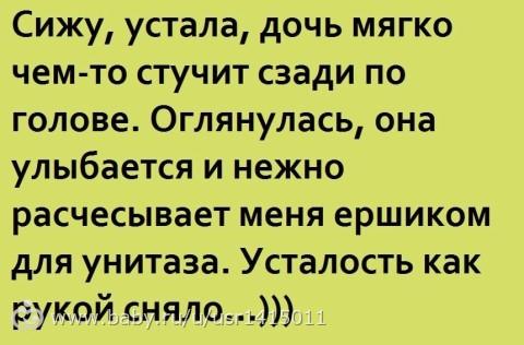 как рукой сняло)))))))))))
