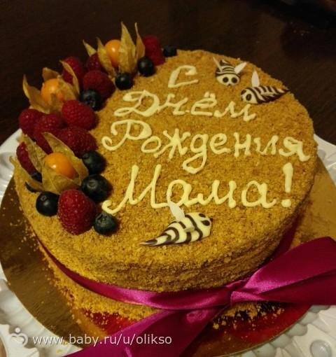 Муссовый торт с зеркальной глазурью рецепт с пошагово 114