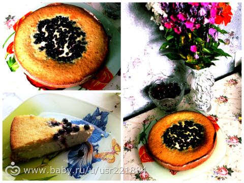 Испекла я пирожок))Пирог-ватрушка с черникой