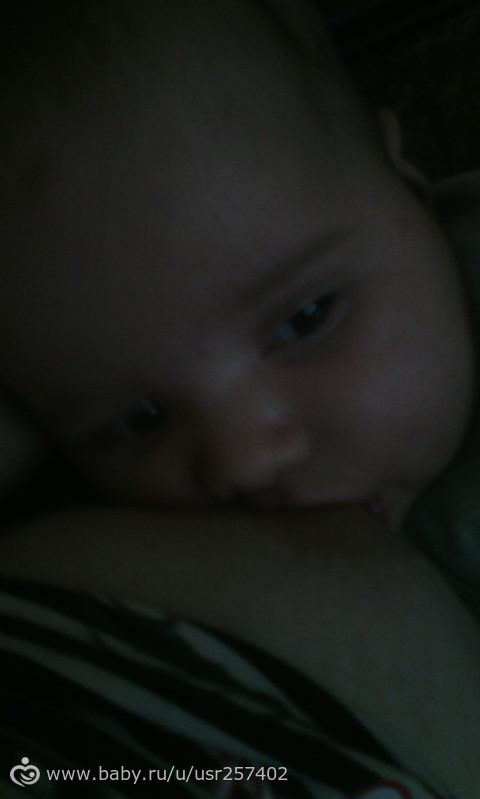 Моему сокровищу 4 месяца))