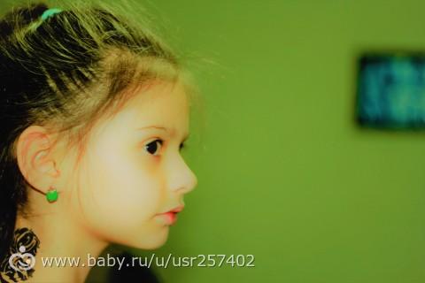 Немного фоточек)))