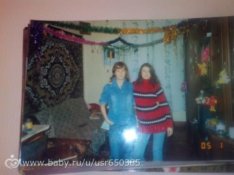 Фото мои 15 лет