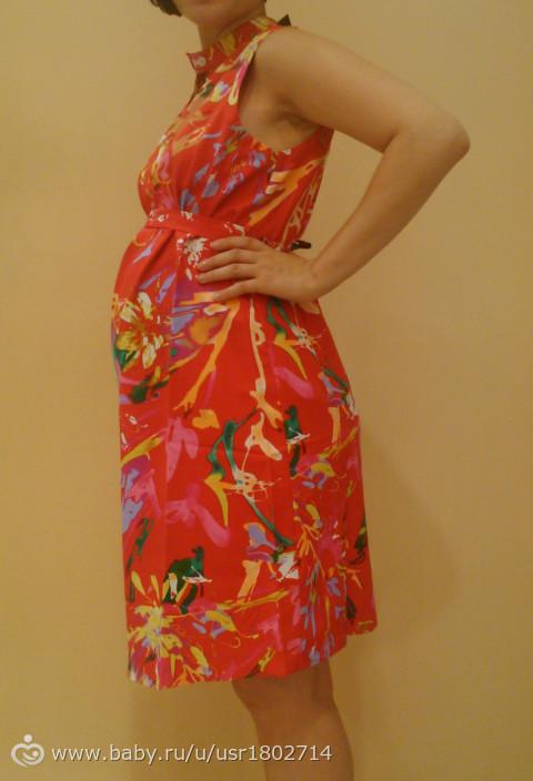 Краснодар, подскажите где купить платье на выход для 6 месяца беременности)) 9ae7b613bf4