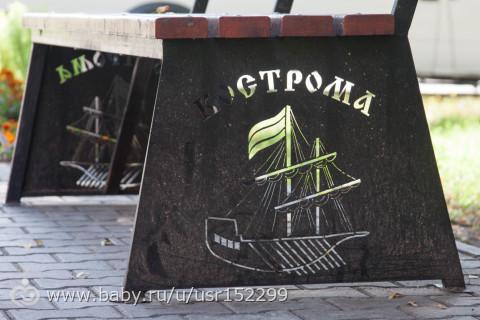 Поездка в Кострому!