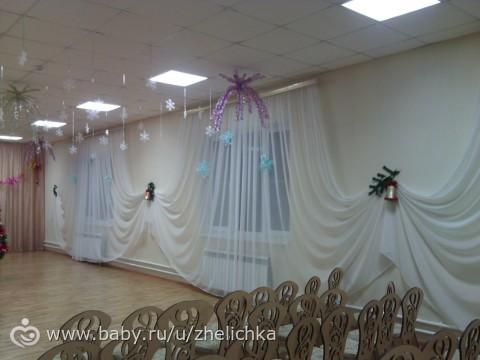 Наш праздничный зал - моих рук творение!