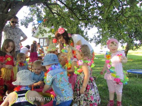 Гавайская вечеринка в честь Ванюшкиного 3 летия!!! Море фото и радушного гостеприимства!!!