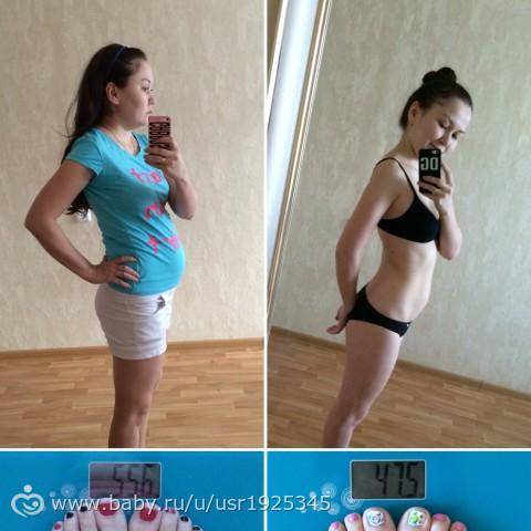 Как похудеть без помощи диет