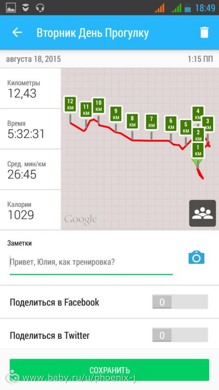 """Похуделки """"50 кг к НГ"""" - осталось 134 дня"""