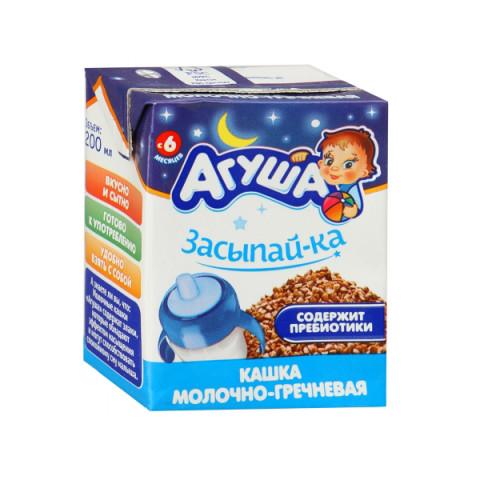 Агуша на ночь
