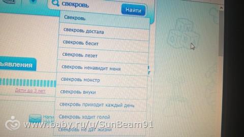 Доставило!!)))