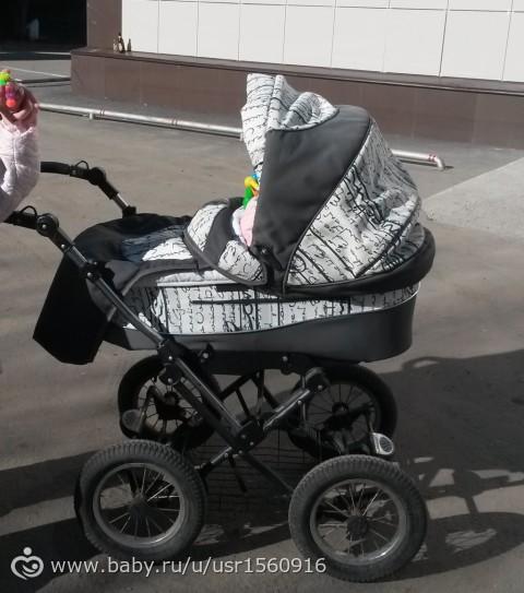 Продаю коляску-трансформер